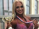 Спортсменка из Луганской области - бронзовый призер Чемпионата мира по бодибилдингу и фитнесу