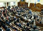 Бюджет-2018 и депутаты Верховной Рады от Луганщины