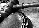 Суды для избранных? Судебная реформа в Украине