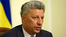 Юрий Бойко: Самороспуск Верховной Рады был бы лучшим новогодним подарком для граждан Украины