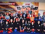 Кикбоксинг: мастер-класс чемпионов в Лисичанске